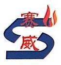 惠州大亚湾赛威特种设备工程有限公司 最新采购和商业信息