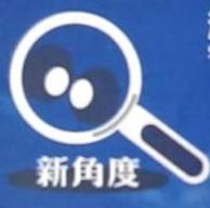 汕头市新角度广告有限公司 最新采购和商业信息