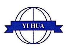 江苏颐华国际货运代理有限公司 最新采购和商业信息