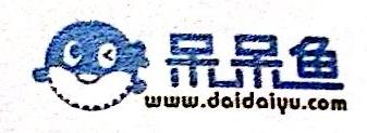 北京友邻通科技有限公司 最新采购和商业信息