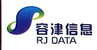 上海容津信息技术有限公司