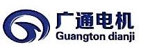 深圳市广通达机电科技有限公司