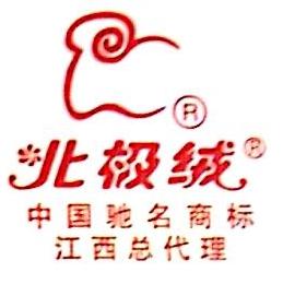 南昌鹏曜实业有限公司 最新采购和商业信息