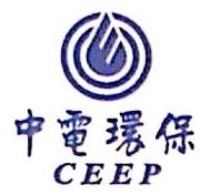 南京中电自动化有限公司