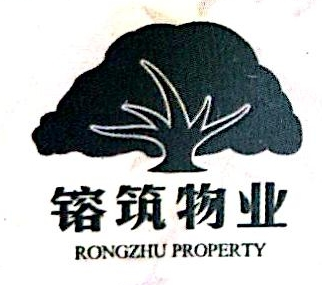 武汉镕筑学府物业有限公司 最新采购和商业信息