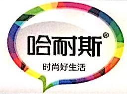 黄岩振华塑料厂 最新采购和商业信息