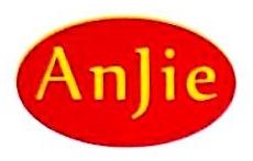 广州安杰装饰工程有限公司 最新采购和商业信息