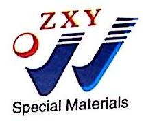 无锡中兴源不锈钢有限公司 最新采购和商业信息