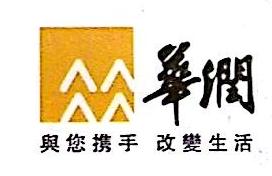 常州华润化工仓储有限公司 最新采购和商业信息