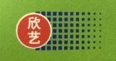 北京欣艺阳光展览展示有限公司 最新采购和商业信息