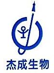 宜兴市前成生物有限公司 最新采购和商业信息