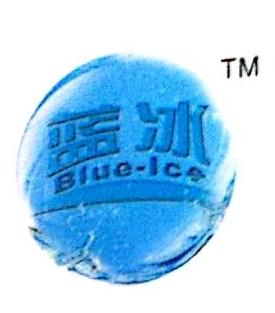东莞市蓝冰环保科技有限公司 最新采购和商业信息