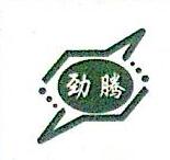 广州市劲腾实验设备有限公司 最新采购和商业信息