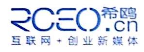 北京戏鸥文化传播有限公司 最新采购和商业信息