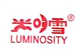 四川光明雪食品有限公司 最新采购和商业信息