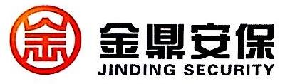 北京国威保安服务有限责任公司 最新采购和商业信息