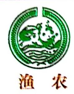 深圳市渔农实业股份有限公司 最新采购和商业信息