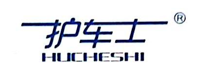 台州市黄岩天文模具有限公司