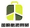 嘉兴市金顺旅游用品有限公司 最新采购和商业信息