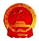 三峰金源(北京)国际投资有限公司