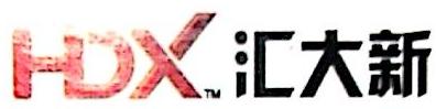 中山市兴国汇大新电子有限公司 最新采购和商业信息