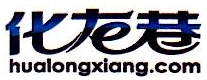 常州化龙网络科技股份有限公司 最新采购和商业信息