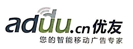 深圳市优友互动营销策划有限公司 最新采购和商业信息