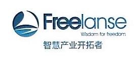 北京自由蓝色智慧科技有限公司 最新采购和商业信息