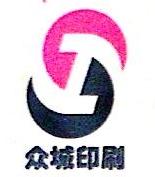 石家庄市众城印刷厂(普通合伙) 最新采购和商业信息