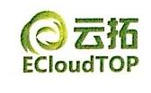 广东云拓信息技术有限公司 最新采购和商业信息