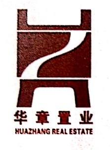 华章文化置业有限公司