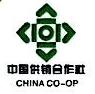 临安锦城大药房有限公司 最新采购和商业信息
