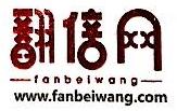 深圳市前海迈谱资产管理有限公司