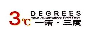 北京一诺辉煌科技有限公司 最新采购和商业信息