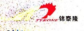 温州锦泰隆传动机械有限公司