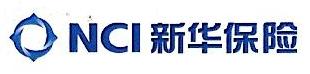新华人寿保险股份有限公司湛江中心支公司 最新采购和商业信息
