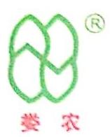 湖南振农科技有限公司 最新采购和商业信息