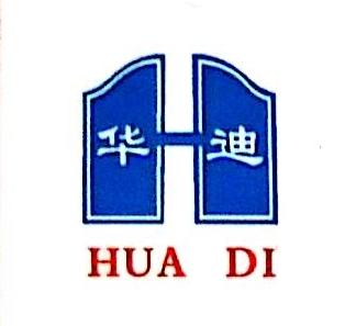 杭州鑫迪装饰品有限公司 最新采购和商业信息