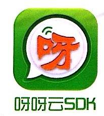 深圳云娃科技有限公司 最新采购和商业信息