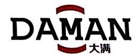 东莞市大满包装实业有限公司 最新采购和商业信息