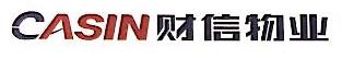 重庆财信物业管理有限公司