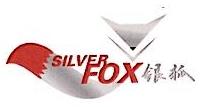 宁波银狐户外用品有限公司 最新采购和商业信息