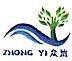河北峰峰众怡农业开发有限公司 最新采购和商业信息