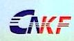 乐清市凯发电气制造有限公司 最新采购和商业信息