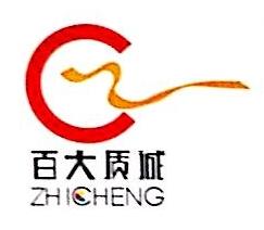 安徽百大质诚装饰广告工程有限责任公司 最新采购和商业信息