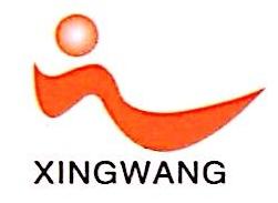 台州市黄岩新旺机械制造有限公司 最新采购和商业信息
