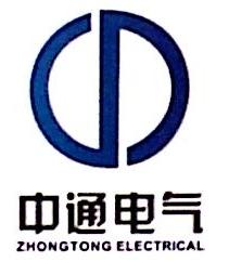 南京中通电气有限公司 最新采购和商业信息