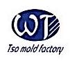 台州市黄岩宏特精工模具有限公司 最新采购和商业信息