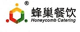 海口蜂巢餐饮服务有限公司 最新采购和商业信息