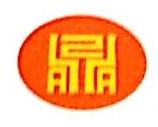 惠州市骏宝发展有限公司 最新采购和商业信息